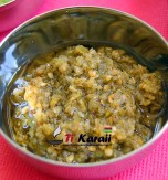 Pâte de Piment Combava (façon réunionnaise)